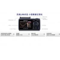 日本图技GL240多通道数据记录仪 报价 授权经销商 规格说明书下载