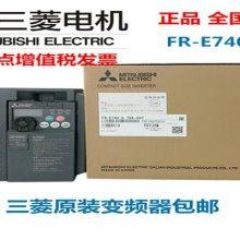 FR-D720S-1.5K-CHT 三菱变频器电话