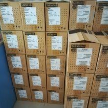 长沙代理西门子压力变送器7MF2433-1DA02-1AB6买就送