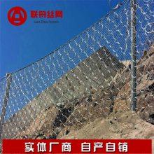 湖北裹塑边坡防护网 包塑边坡防护网价位