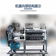 3KW馒头机 220V电压 圆馒头成型机