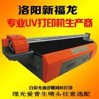 供应uv彩绘机 写真机 UV喷绘机 皮革打印机 平板打印机