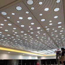 厂家供应波浪形铝单板 粉末铝单板 品质保证