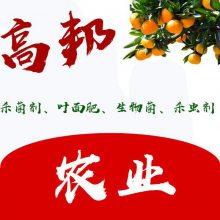 潍坊高邦农业服务有限公司