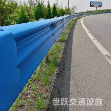 河南三波形护栏板报价 波形护栏的高度 四川波形防撞护栏