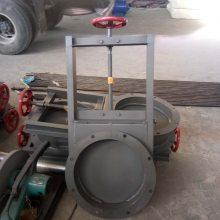 厂家直销电动 气动手动 插板阀卸灰阀304不锈钢定做
