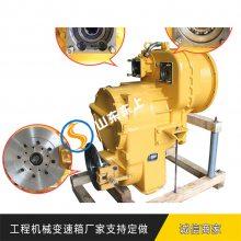 临工L978F装载机变速箱液力变速箱ATAutomatic Transmission