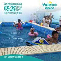 青海益智儿童游乐设备室内母婴馆宝宝游泳池洗澡盆供应