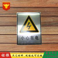 厂家直销铝板安全警示牌必须戴安全帽指示牌标志牌