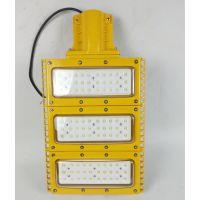 路灯式HRT92-100m防爆高效节能LED泛光灯