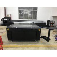 DVD机彩壳打印机 1610平板打印机 DETU/得图品牌