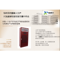 上海怡柯信机房恒温恒湿空调厂家