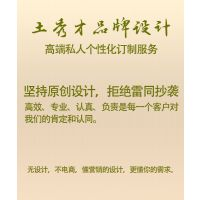 深圳阿里店铺装修要多少钱
