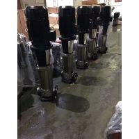 长春市常用不锈钢多级泵32CDLF4-90/CDLF轻型高温多级泵