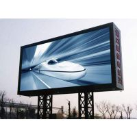 贵州LED显示屏 全彩屏 单色屏