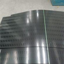 冲孔网展示架 圆孔板展具 超市货架生产厂家【至尚】