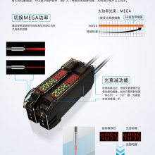 立本LB-N22双数显光纤放大器 立本光纤放大器