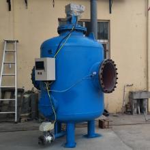 供应全自动自清洗水过滤器精密过滤器 不锈钢滤网拦截自清洗过滤器