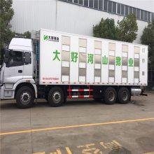 小型活禽运输车 7米5 6米8 9米6大中小型运猪车带升降活禽运输车整车配置及参数