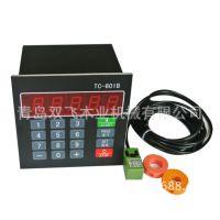 直销 砂光机配件 TC-601B 电脑定厚仪 厚度控制器 电机行程控制器