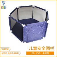 儿童游戏围栏宝宝爬行学步栅栏室内游乐场幼儿安全防护栏家用