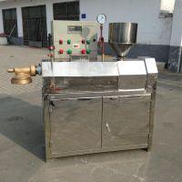 小型多功能粉条机 漏粉条机器河南 蒸汽加热中天