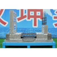 建筑施工质量样板展示区-地下室结构样板展示区 厂家直销 湖南汉坤