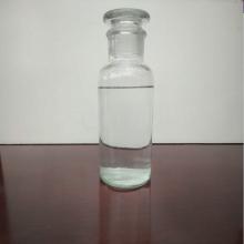 120#溶剂油高纯度环保溶剂油 橡胶零部件清洗溶剂油