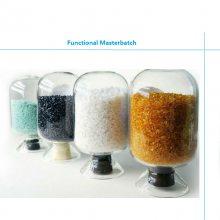 纳米银抗菌母粒 纳米银母粒 抗菌母粒