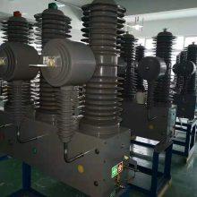 电力设备高压真空断路器