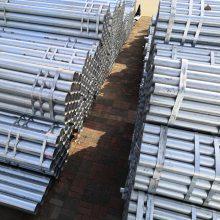 100×50×20×2.5C型钢厂家 重庆型材加工厂