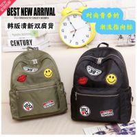 2017韩版新款女式双肩包防水尼龙笑脸徽章学生包旅行书包户外大包