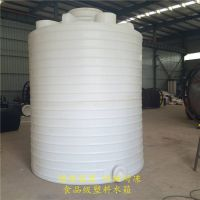 厂家供应塑料水桶 楼顶水箱 楼顶储水桶