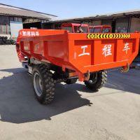 广东2吨液压自卸三轮车 打造风景区的工程三轮车 工程后yabo2019体育价格