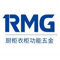 广东顺德瑞美高五金科技有限公司