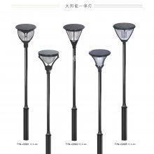 供应北京太阳能灯具厂——北京太阳能路灯价格表