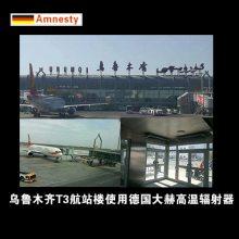吐鲁番电采暖- 德国大赫招商加盟-家用采暖炉价格