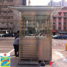 乌鲁木齐厂家定制不锈钢保安亭 岗亭采用什么材料定制的好