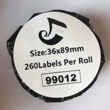Dymo达美条码打印机标签纸99012不干胶热敏条码打印纸S0722400适用