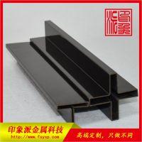 304镜面水镀黑钛剪折刨 全国供应不锈钢剪折刨