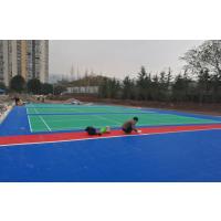 """篮球场塑胶跑道,重庆篮球场EPDM环保型1-3mm厚,HRK-13998江苏""""太达""""牌颗粒"""