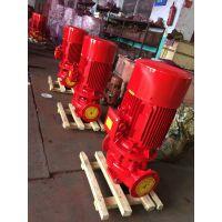供应卓全3C认证单级消防泵XBD9.0/40G-L批发消防喷淋泵