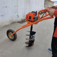 电线杆打孔机图片/单缸四轮挖树坑机/大型四轮挖坑机/果园挖坑机价格