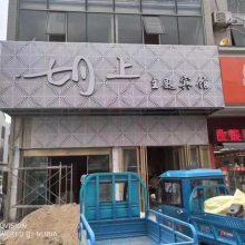 花型雕刻镂空铝板装修装饰_德普龙外墙整体镂空铝板报价