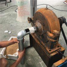 干湿两用中草药粉碎机 化工粗细齿爪式粉碎机厂家