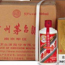 嵊泗县回收80年茅台酒礼盒猜猜是什么价格呀