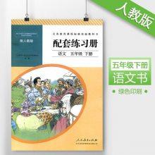 北京印刷公司习题册辅导教材免费设计全国包邮