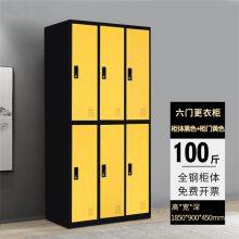 企业用更衣柜 创合贵 钢柜3门更衣柜 儿童更衣柜收纳柜厂家