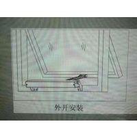 北京单链条式电动开窗器直销