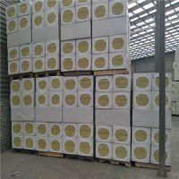晋中市7公分硬质岩棉板价格 防水岩棉保温板批发